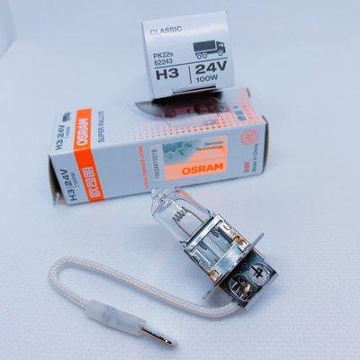 OSRAM 歐司朗 62243 H3 24V 100W PK22S 燈泡 防霧燈泡 (PHILIPS 13628 通用
