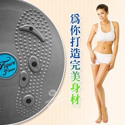 【Treewalker露遊】窈窕磁石扭扭盤 台灣製 MIT 瘦身 瘦小腹 30cm  微NG $129