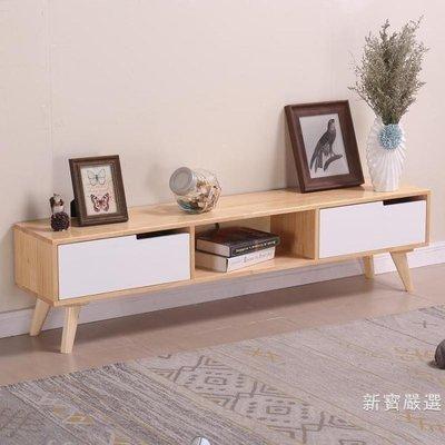 哆啦本鋪 電視櫃定製實木電視櫃茶幾組合客廳北歐電視櫃小戶型迷你臥室地櫃 D655