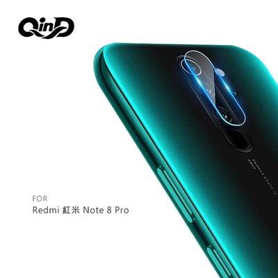 強尼拍賣~QinD Redmi 紅米 Note 8 Pro 鏡頭玻璃貼(兩片裝)