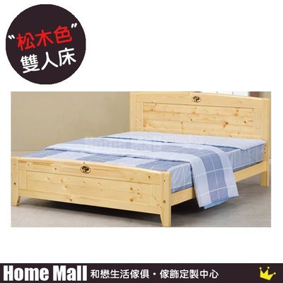 HOME MALL~海西歐北歐松木雙人5尺床架 $4900 (雙北市免運)7F