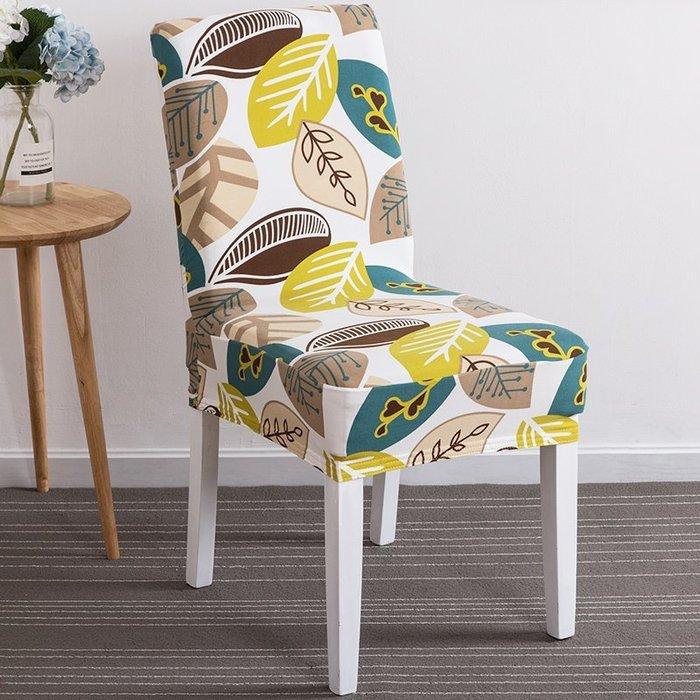 現貨/餐廳連體座椅套簡約家用彈力酒店椅子套通用餐桌凳子套罩歐式布藝70SP5RL/ 最低促銷價