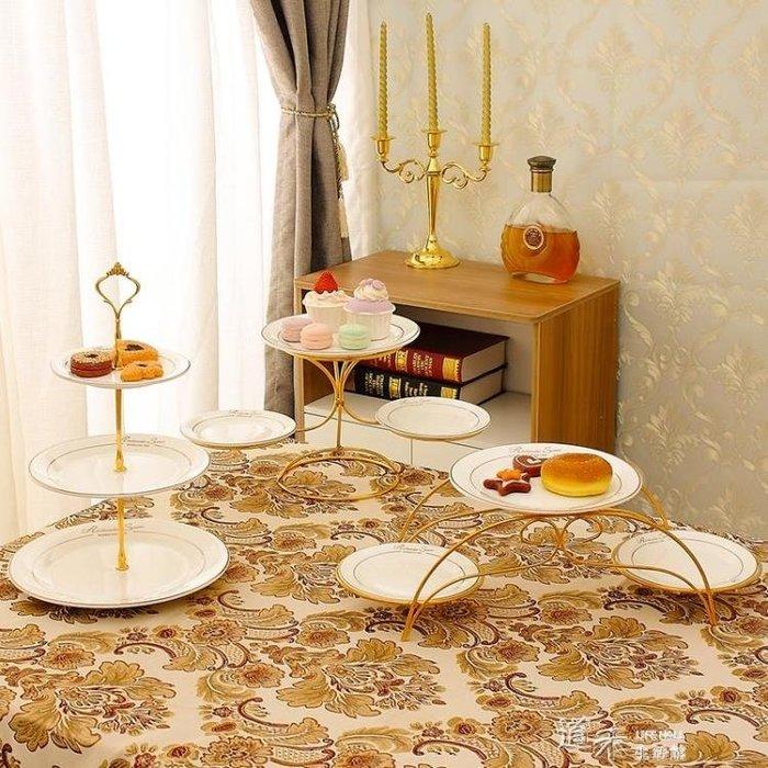 北歐風格多層水果盤客廳現代創意家用蛋糕盤架下午茶點心架甜品架【一件免運】
