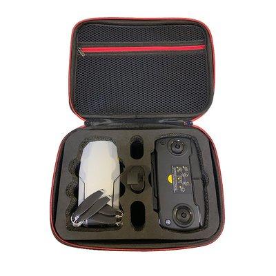 大疆 DJI Mavic Mini便攜包防水收納盒迷你手提包套裝配件包