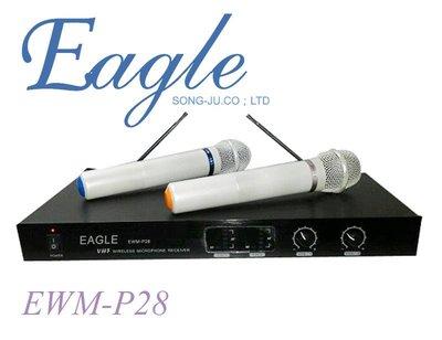 【ZERO 3C】EAGLE 專業雙頻無線麥克風組(EWM-P28) @含稅發票