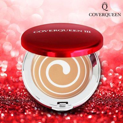【COVER QUEEN 紅色第三代  】2 色可選  完美遮瑕定妝粉凝霜