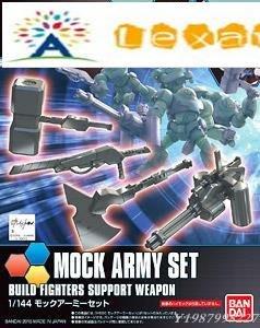 ❀Lexare❀HGBC 019 1/144 MOCK ARMY SET 莫克軍團武器組件