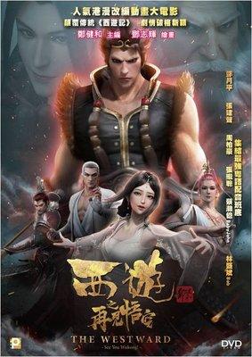 [藍光先生DVD] 西遊之再見悟空 The Westward - See You Wukong - 預計9/30發行
