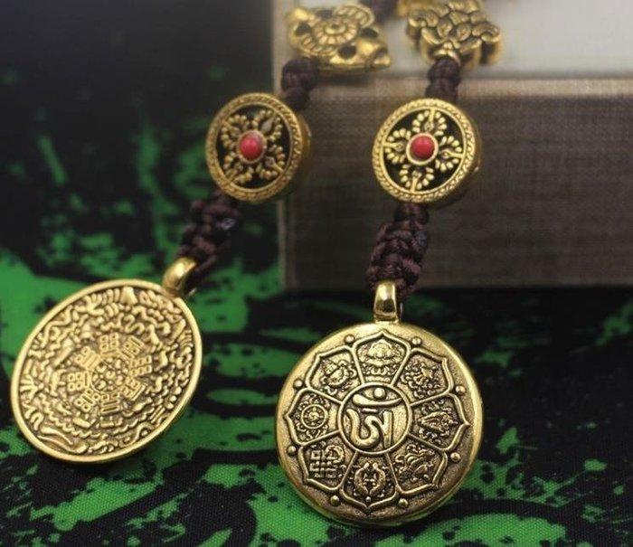 【弘慧堂】 藏族特色蓮師九宮八卦牌吊墜吊牌腰牌包包掛牌八寶十二生肖牌飾品
