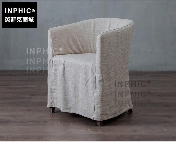 INPHIC-北歐鄉村拆洗家庭梳妝辦公椅 女性會所裙擺式靠背休閒椅_S1910C