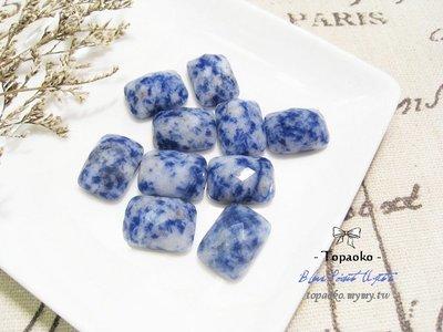 天然石.DIY材料 天然藍點石長方形切面戒面/貼片【RB311】12*16mm金工手創首飾包框《晶格格的多寶格》