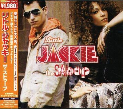 八八 - LITTLE JACKIE - The Stoop - 日版 CD+2BONUS