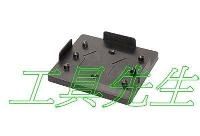 含稅價【工具先生】德國BOSCH GSS140A/GSS 140 A 砂紙機。研磨機 專用**打洞板**