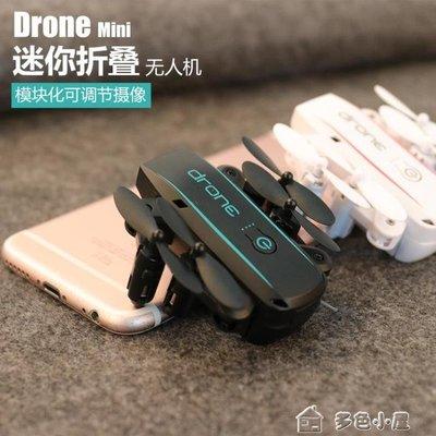 迷你無人機航拍高清專業超長續航遙控飛機四軸飛行器成人智慧玩具全館免運YXS