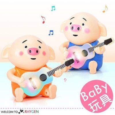八號倉庫 聲光搖擺吉他海草豬 兒童音樂玩具【1E020G828】