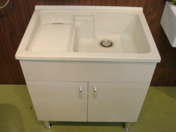 水洗图片700*700_--villa時尚生活--新型L-700四方型檯面式洗衣槽櫃組(洗衣台+洗衣 ...