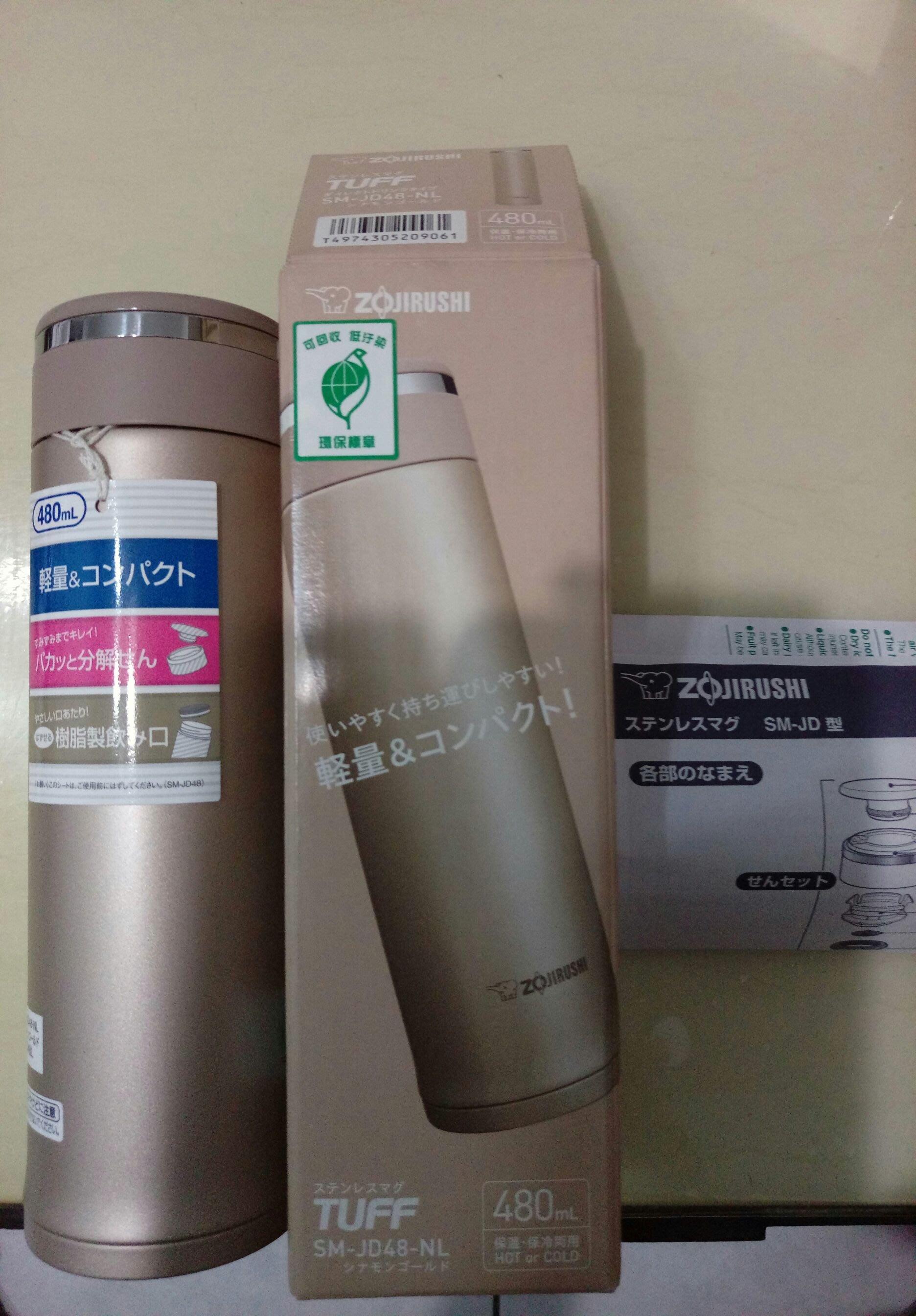 象印-保溫杯 保溫/保冷  保溫瓶 水壺 隨身瓶 SM-JD48-NL