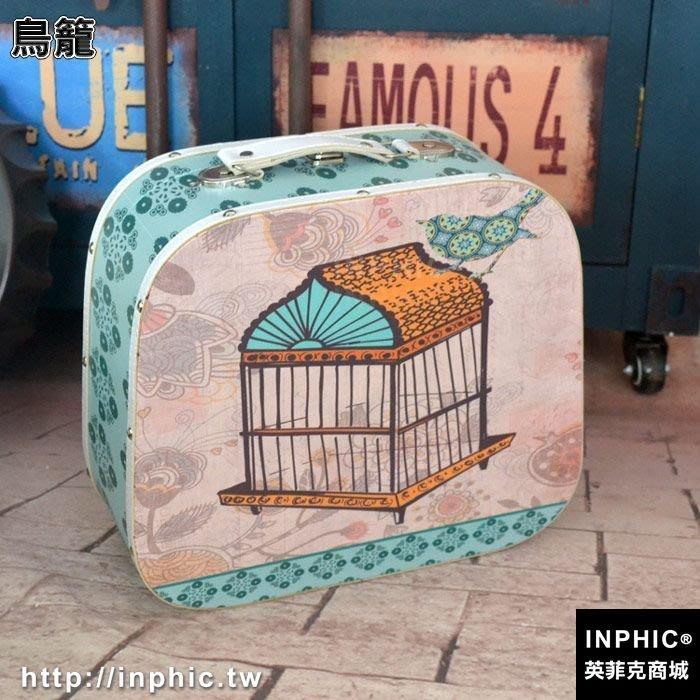 INPHIC-三件套復古老式手提箱歐美工業風格裝飾箱專賣店酒吧道具箱多款-鳥籠_S2787C
