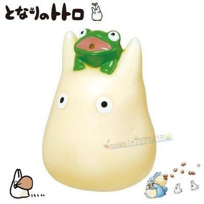 JP購✿15020600045 噴水玩具-小白青蛙 宮崎駿 龍貓 TOTORO 白龍貓 洗澡玩具 噴水玩具 公仔 吉卜力