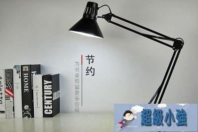 桌燈 LED金屬長臂夾式檯燈可彎曲長桿書桌工作台閱讀護眼燈夾子燈  【超級小強】