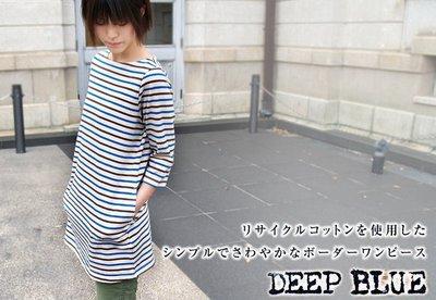 【一代目】備中倉敷工房 橫條紋 七分袖長版T恤 厚棉T ETERNAL DEEP BLUE 73561 S 藍白咖