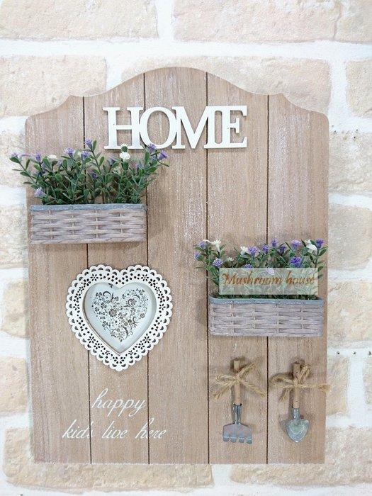 點點蘑菇屋 復古木製甜蜜的家愛心壁掛相框 花園像框掛飾 壁飾 鄉村風 田園風 現貨