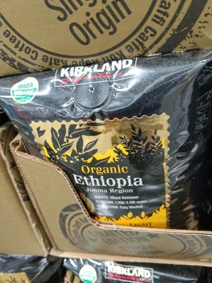 KIRKLAND柯克蘭衣索匹亞有機咖啡豆907g (2磅)淺烘培+水洗豆