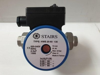 ╭☆優質五金☆╮STAIRS 無聲熱水循環泵浦~熱泵用馬達~白鐵不生鏽水機~迴水馬達 斯特爾