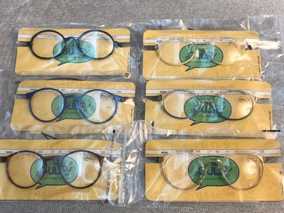 【ginger】義大利製 GULP兒童眼鏡框 鏡框