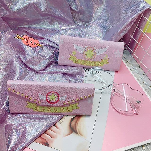 韓版韓系韓國少女萌妹居家百搭潮流裝飾文藝歐式超美實用個性心機款滿減貨到付款卡通小清新粉色眼鏡盒學生便攜折疊眼鏡盒可愛魔法