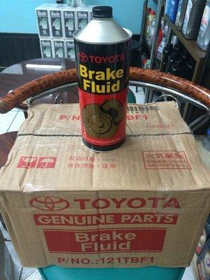 【豐田 TOYOTA】Brake Fluid、DOT-3、煞車油、豐田機油、1公升/罐、12罐/箱【美國進口】滿箱區
