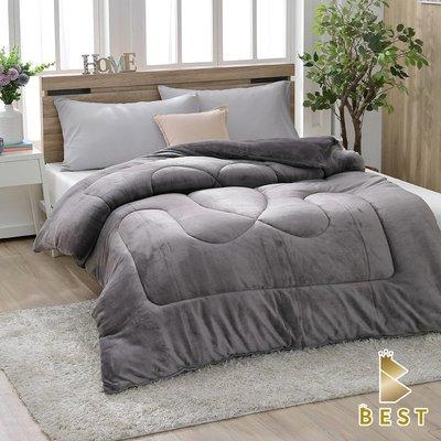 【現貨】超激厚法蘭絨暖暖被 卡其灰 台灣製 150x200cm 毯被 毯子 毛毯  BEST寢飾