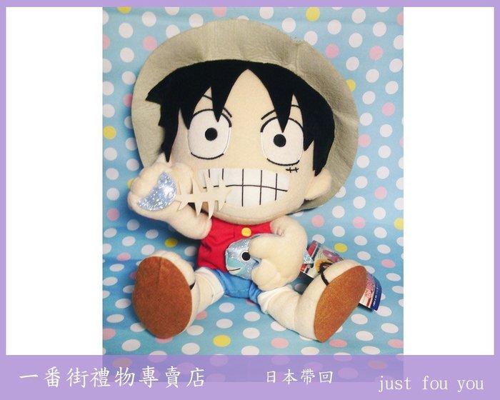 一番街禮物專賣店*日本帶回*海賊王系列~魯夫吃魚娃娃~單隻價~迷人禮物^^