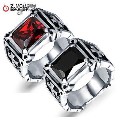 316L鈦鋼戒指 基本款男生戒指 造型百搭 寶石戒指 不生鏽 單只價【BKS470】Z.MO鈦鋼屋
