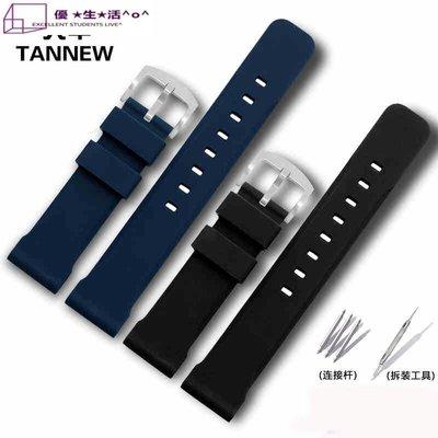 限時優惠 Ticwatch 1代 錶帶 智能運動手錶帶 22mm 矽膠腕帶 替換腕帶 時尚簡約 防水防汗 智能手錶帶 運動型錶帶