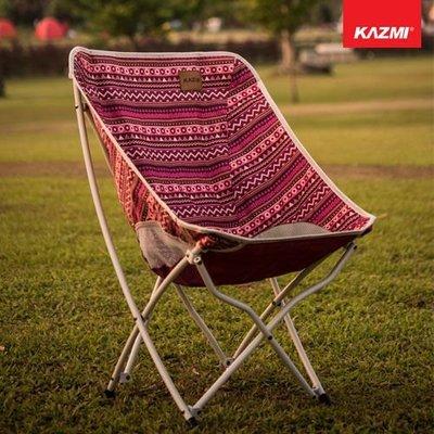 丹大戶外【KAZMI】彩繪民族風懶人折疊椅(酒紅色) K8T3C003WI