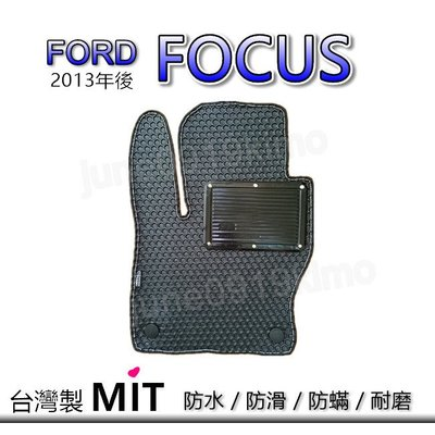 【駕駛座單片防水腳踏墊】FORD FOCUS  MK3 MK3.5 專車專用 福特 FOCUS 橡膠 駕駛座 腳踏墊