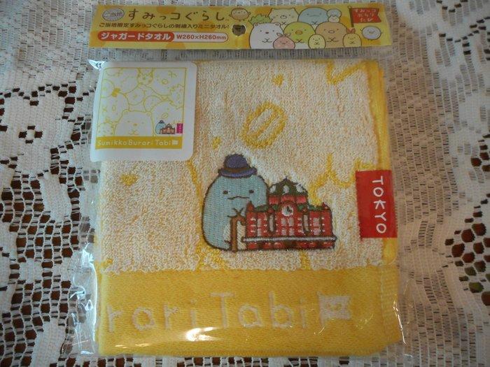 ~~凡爾賽生活精品~~全新日本進口正版角落生物東京車站造型小方巾.手帕~東京限定款