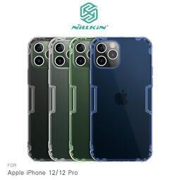 【西屯彩殼】NILLKIN Apple iPhone 12/12Pro (6.1吋) 本色TPU軟套