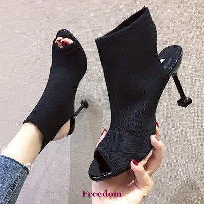 Freedom女鞋魚嘴涼鞋女2019夏季新款時尚百搭女士高跟鞋細跟露趾彈力網紅涼靴