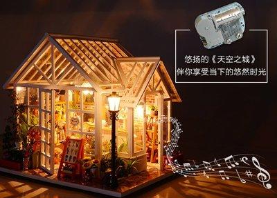 【南部總代理】索薩花店 DIY小屋 袖珍屋 娃娃屋 模型屋 材料包 玩具娃娃住屋 手做工藝 拼裝房子禮物