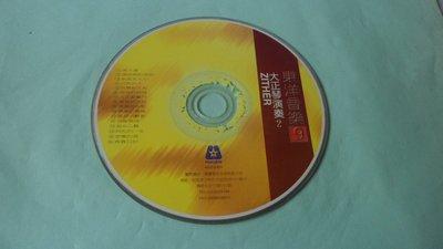 紫色小館9-5-------東洋音樂大正琴演奏2