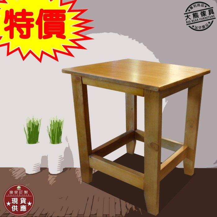 【大熊傢俱】DG-1 原木茶几 實木桌 小茶几 花架 原木桌 方几 電話架 邊几 咖啡桌 小桌子 實木傢俱