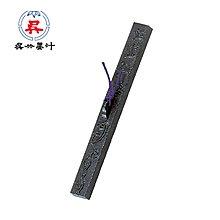 【吳竹】KC51-11 山海 文鎮 / 個