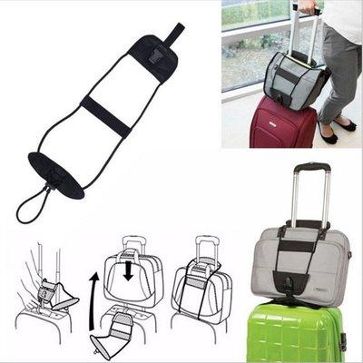 糖衣子輕鬆購【BA0162】行李箱固定捆綁帶旅行袋固定帶打包帶