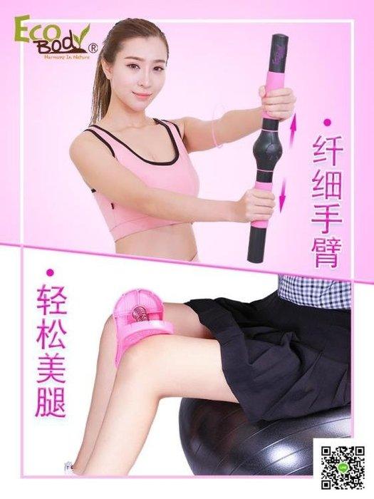 健身器 拉力器瘦手臂器材鍛煉胳膊女性蝴蝶臂健身器材家用