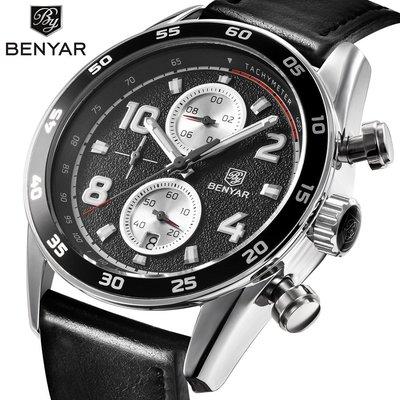【潮裡潮氣】賓雅BENYAR手錶男士手錶時尚防水多功能石英腕錶5126