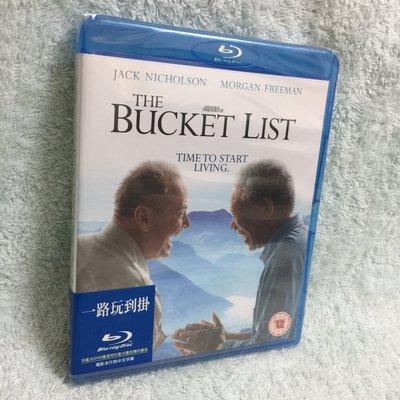 【出清全新未拆正版公司貨】藍光 BD《  一路玩到掛 The Bucket List 》傑克尼克遜、摩根費里曼