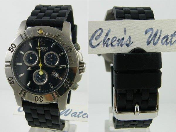 【錶帶家】代用百年靈 BREITLING 進口五珠款鋼帶紋高級直身矽膠錶帶有 22mm 及 20mm 厚 3.5mm