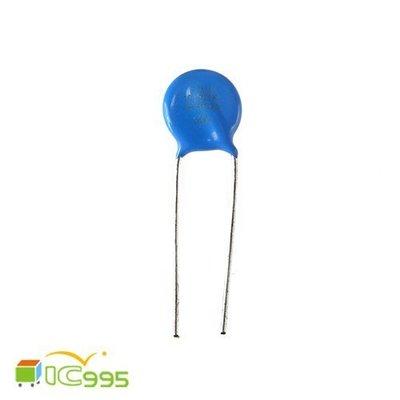 (ic995) 壓敏電阻 突波吸收器 10D221K 電阻 電子零件 全新品 壹包10入 #1403